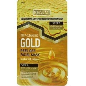 Beauty pleťová maska dvojfázová Gold 13g