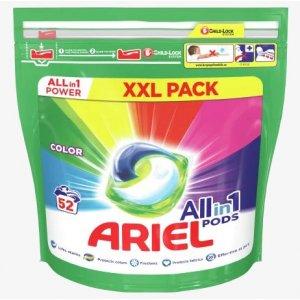 Ariel Color gélove tablety na pranie XXL 52ks sáčok